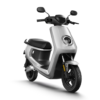 NIU MQi+ Sport Scooter in zilver 45km uitvoering (M+ Sport)