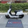 Niu NQi Sport Scooter 45km Wit
